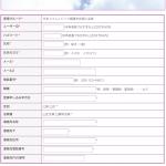 member_registration
