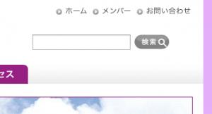 memberpage_indeximg